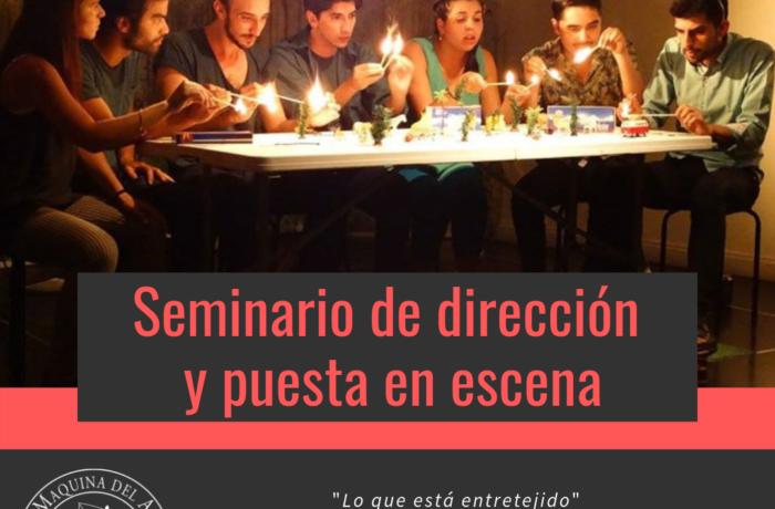 SEMINARIO DE DIRECCIÓN/ Enero